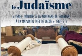 week-end-decouverte-du-judaisme
