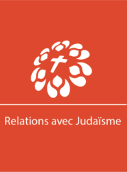 visite-de-linstitut-culturel-du-judaisme